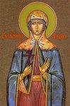 Св. Лидия