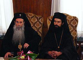 митрополит Натанаил и епископ Даниил