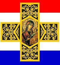 самарското знаме, детайл