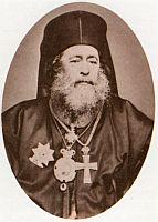 митрополит Панарет