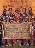 180px_Nicaea_icon.jpg