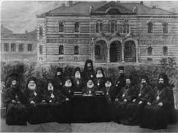 BOC Hierarchs Assembly 1920