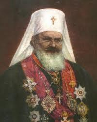 Ekzarh Stefan