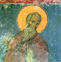 St Hilarion the Great