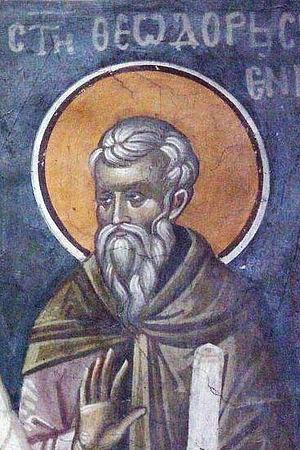 St Theodorus The Sanctified