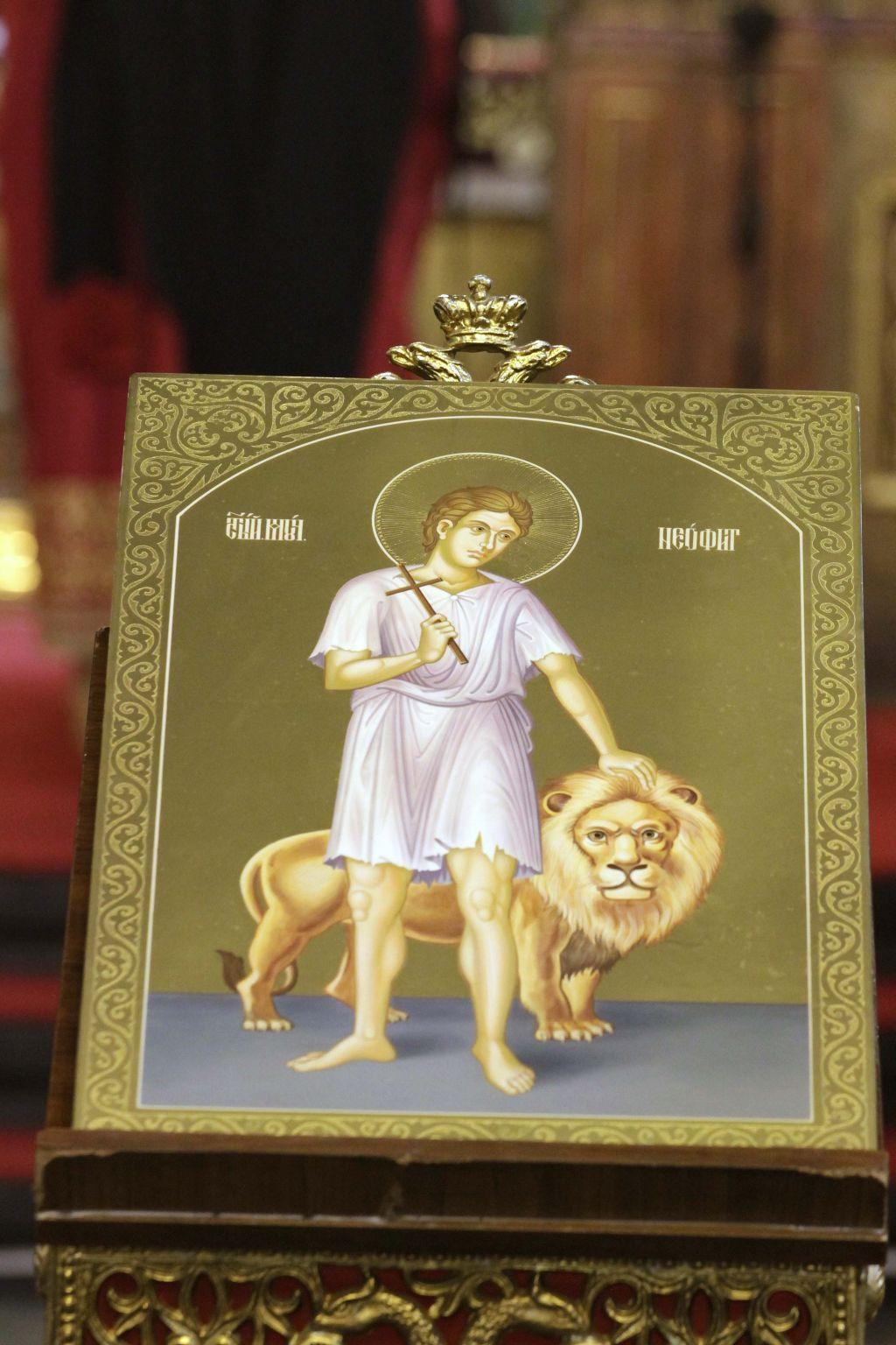 Св. мъченик Неофит и лъвът | Проповеди | Пастирско послание | Показалец