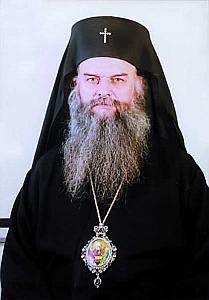 митрополит Геласий