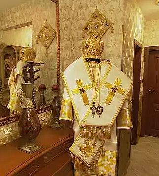 Епископските одежди