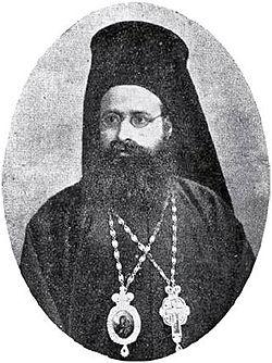 Mitropolit Gerasim Strumishki