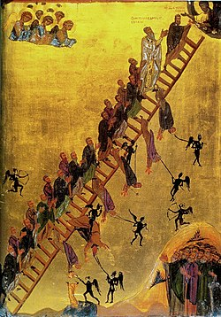 St Catherine Sinai 12th century