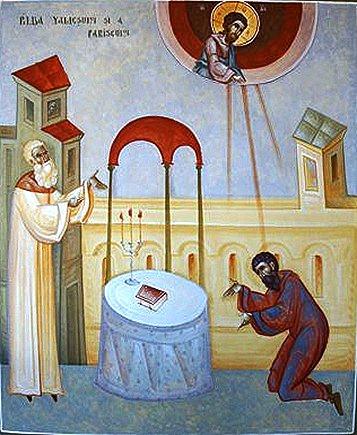 mitarq i fariseq